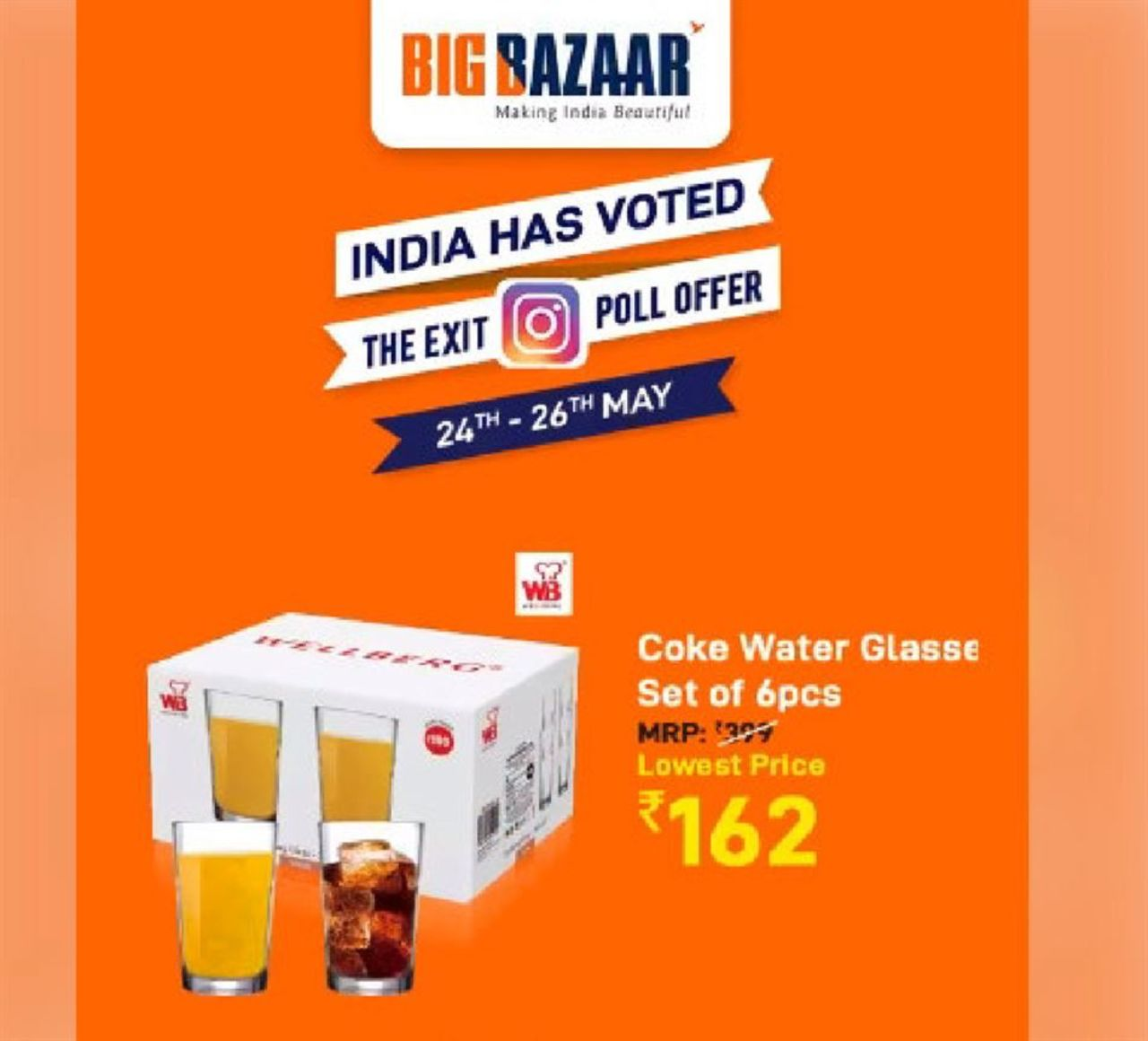Big Bazaar catalogue valid from 23/05/2019 - page number 1